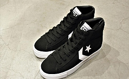 "DEAD STOCK : CONVERSE CO⋆ ""ATTACHE"" HI size:9.5"